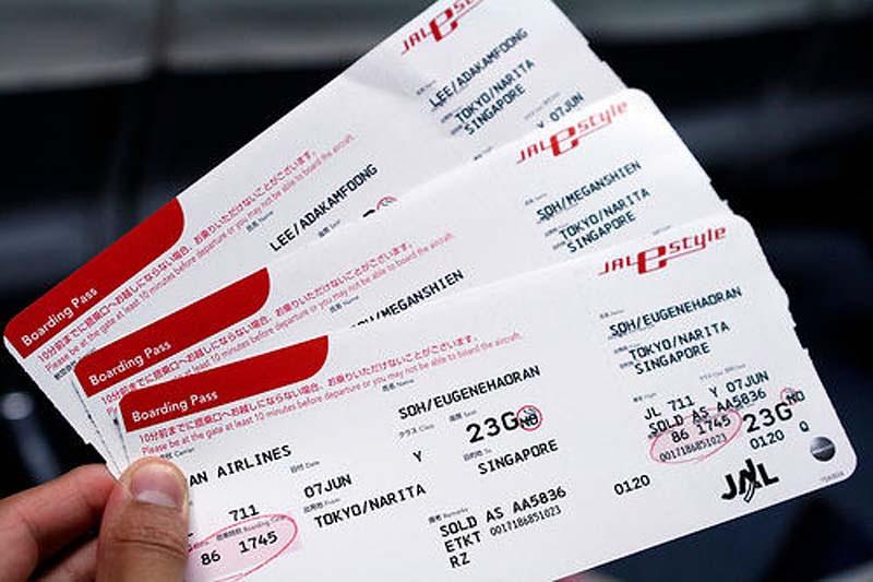 Авиабилеты москва самарканд цены на евросеть