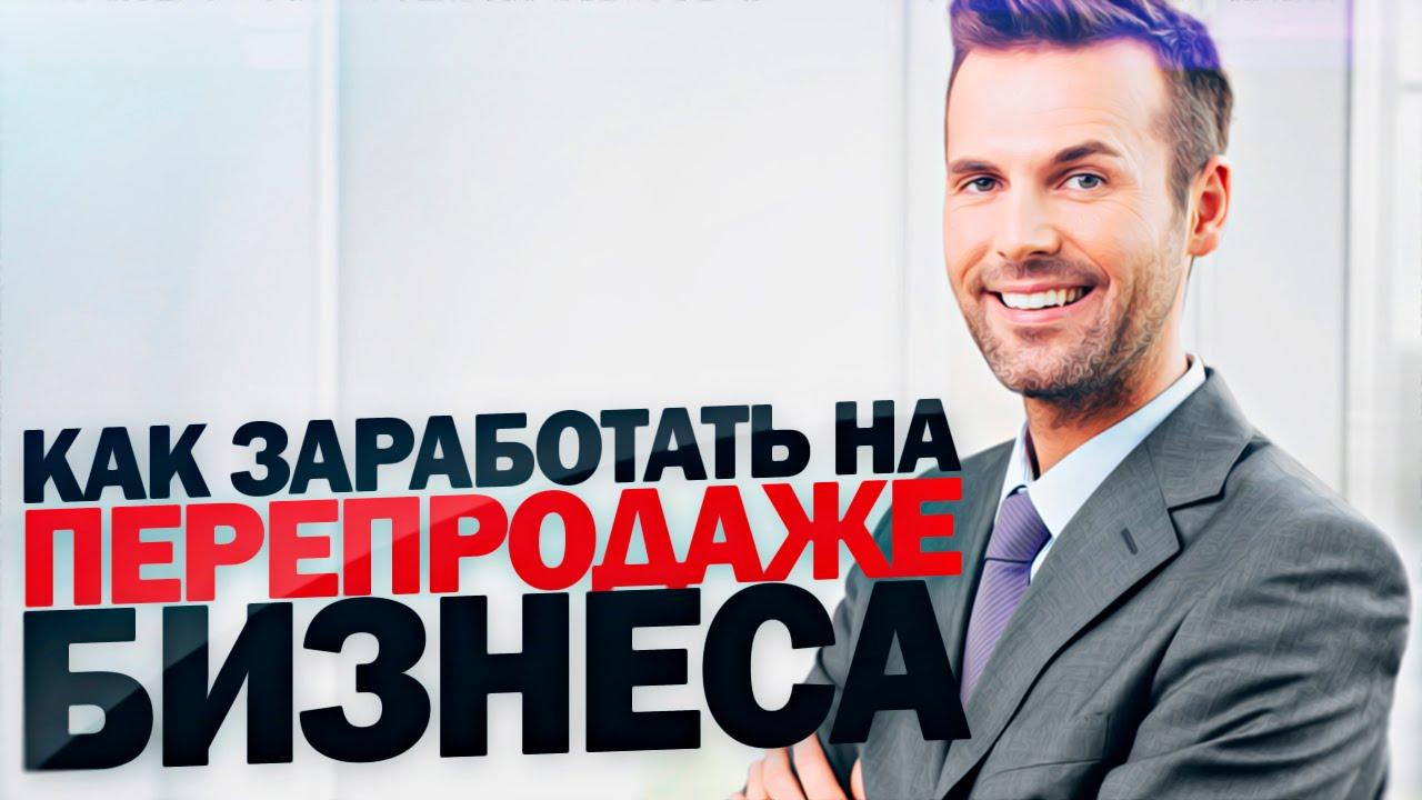 как срочно заработать денег в москве