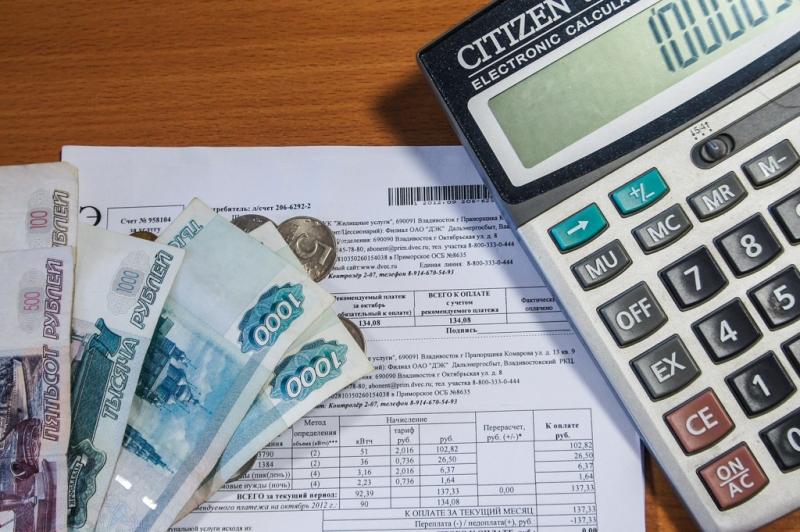 Как получить льготы при оплате услуг ЖКХ?