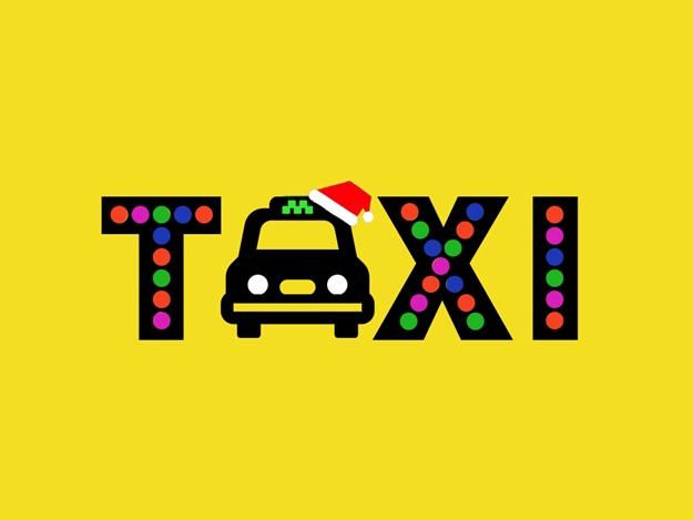 Службы такси. Формальности и документы