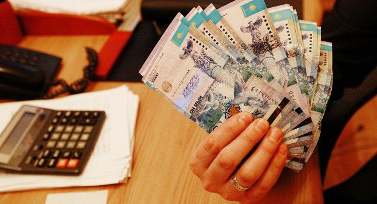 Срочный займ до зарплаты мфо займ без процентов оформить