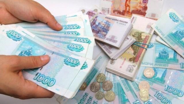 Как получить мгновенный займ онлайн на банковскую карту