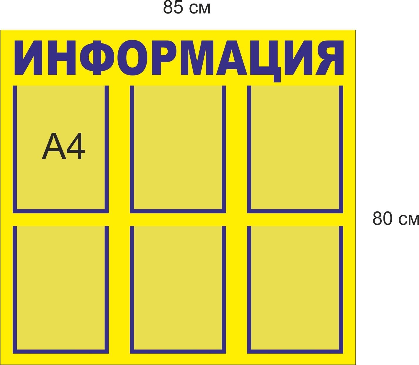Наружная реклама. Изготовление лайтбоксов в Киеве