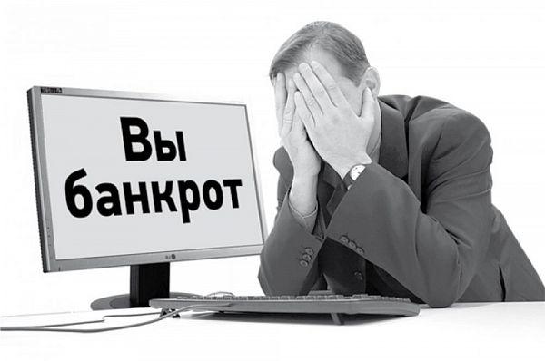 ликвидность и банкротство